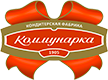 Коммунарка