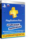 ����� ������ Playstation Network Card 1000 [PSN]