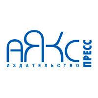 Издательство Аякс-пресс - фото, картинка