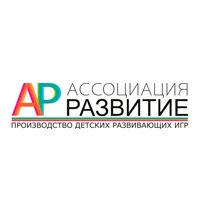 Производитель Ассоциация Развитие - фото, картинка