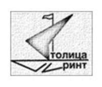 издательство Столица-Принт
