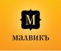 Товар Малвикъ - фото, картинка