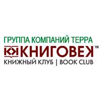 Библиотека искусства, серия Издательства Терра
