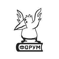 Издательство Форум