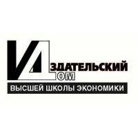Издательство Издательский дом Высшей школы экономики