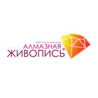 Производитель Алмазная живопись - фото, картинка