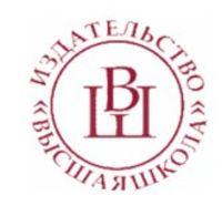 Издательство Высшая школа менеджмента