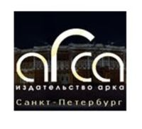 Издательство Арка