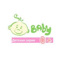 Dr.Sante Baby, серия производителя Эльфа