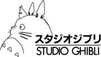 Ghibli, серия Производителя Grey Mice