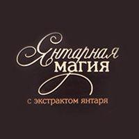 Янтарная магия, серия Товара Белита-М - фото, картинка