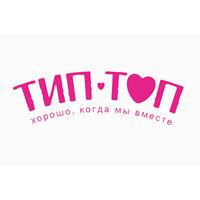 Тип-Топ, серия производителя Невская Косметика